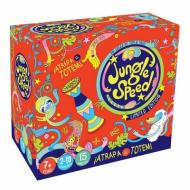 Jungle Speed Bertone , Drustvena igra, porodicna igra, igra za poklon, zabava, poklon, beograd, srbija, online prodaja drustvenih igara