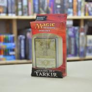 Tcg MAGIC THE GATHERING Khans of Tarkir Intro Packs ABZAN SIEGE