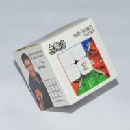 Yuxin little Magic 3x3x3 Magnetic