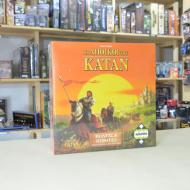 Drustvena Igra The Settlers of Catan Cities and Knights Expanzija  (na grckom jeziku)