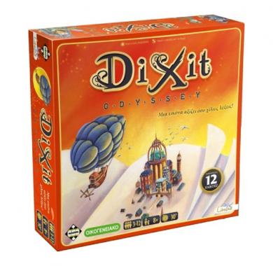 Drustvena igra Dixit Odyssey, zabavna igra, Kutija