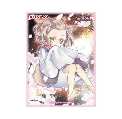Ash Blossom Card Slivovi (zaštite za karte)